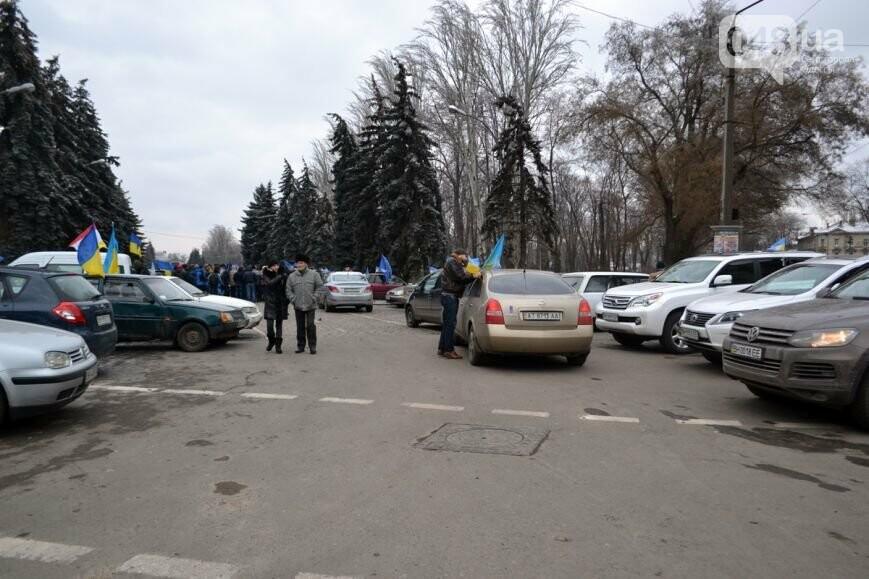 "Автомайдан ""проведал"" Крука и Кивалова (фото +видео)"