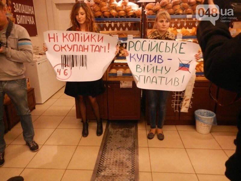 Не ешь и не пей русское - дохлым козлом станешь (фото, видео)