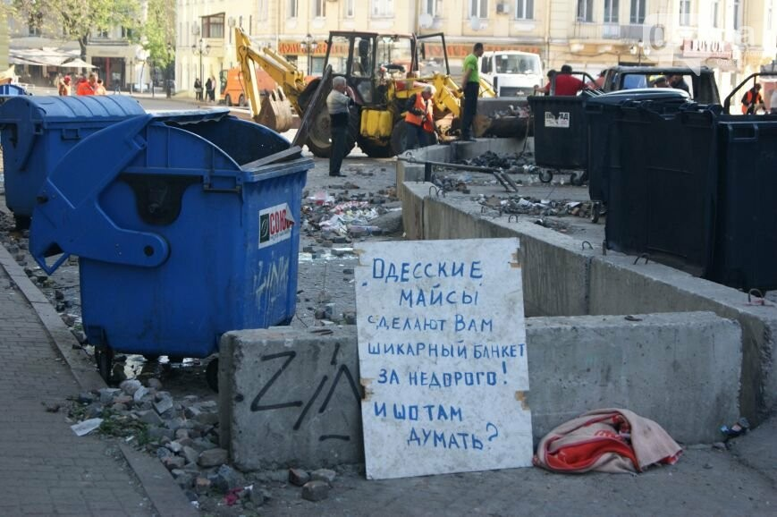 Одесса после трагической пятницы (ФОТОРЕПОРТАЖ)