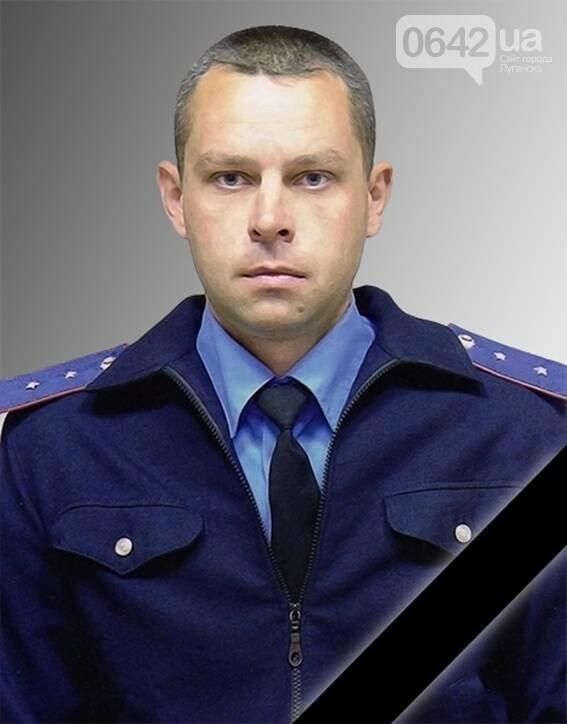 Список погибших в Киеве (предварительный) PM798image001