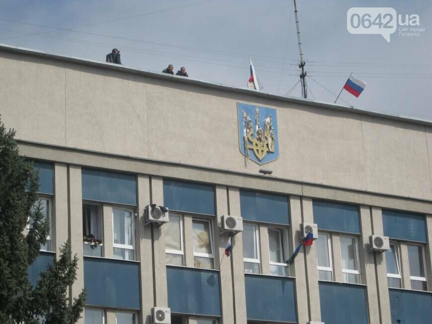 Луганская республика. День третий