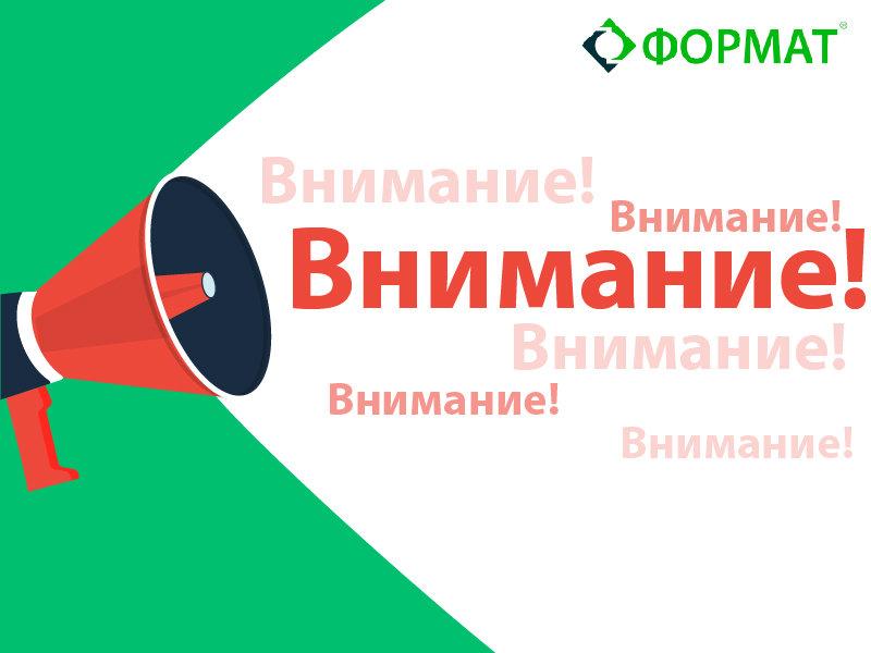 vimanie-2montaznaa-oblast-1_5ecfba6fd24d