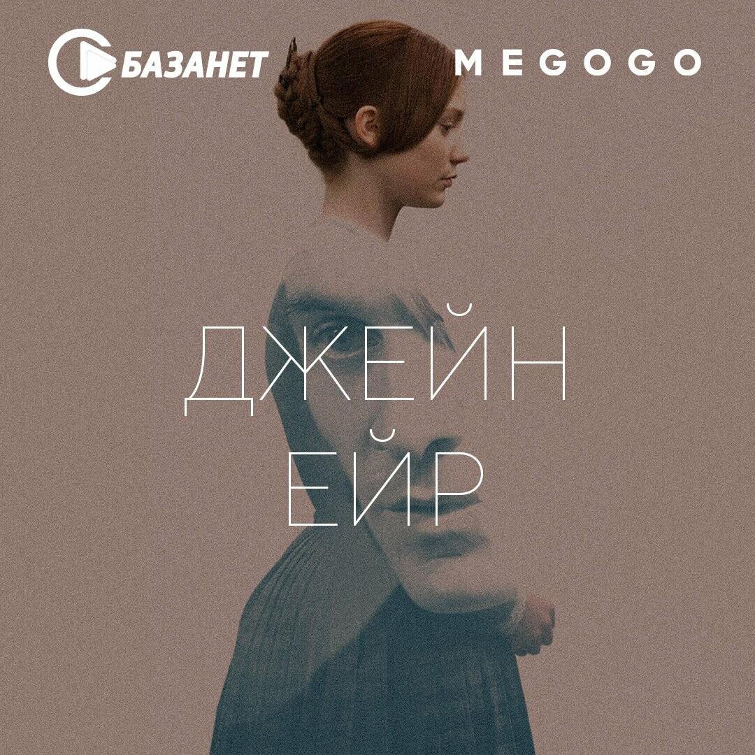 dzejn-ejr-ukr_60467bcd18e7f.jpg