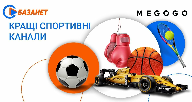 novyny-6sport-kanalu_6058b56ff2691.jpg