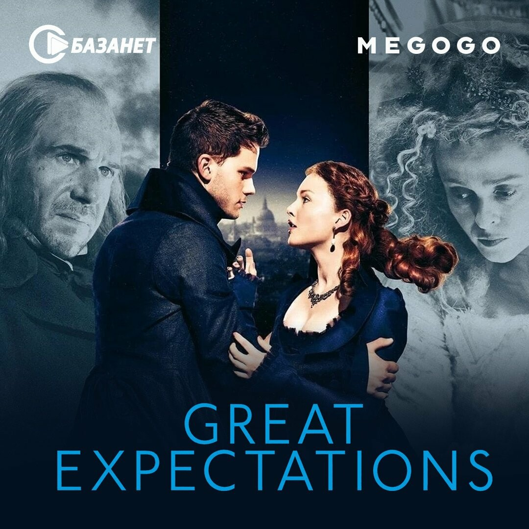 great-expectations1080h1080_608bb141823b