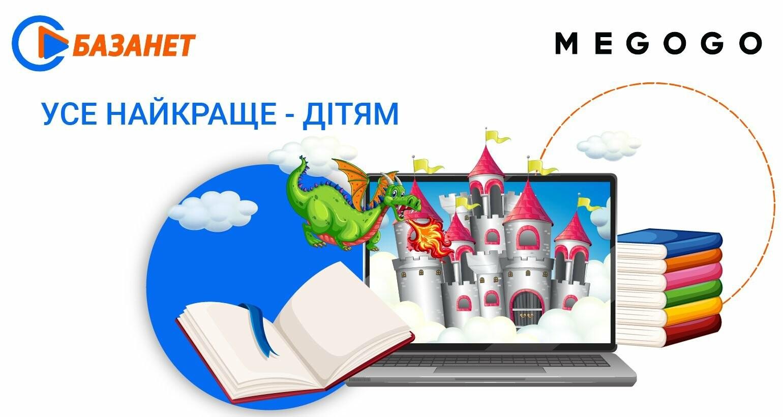 novyny-9-2use-naykrashche-dityam_60b626e