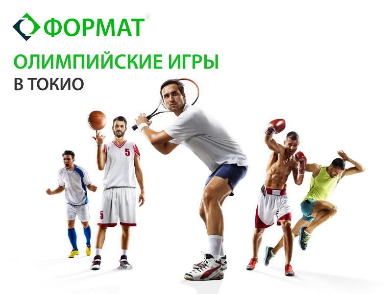 olimpijskie-igry-v-tokioformat_60ffe3cc9