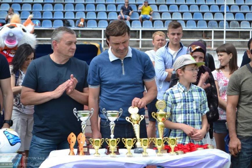 """Турнір """"Футбольне літо-2017""""."""