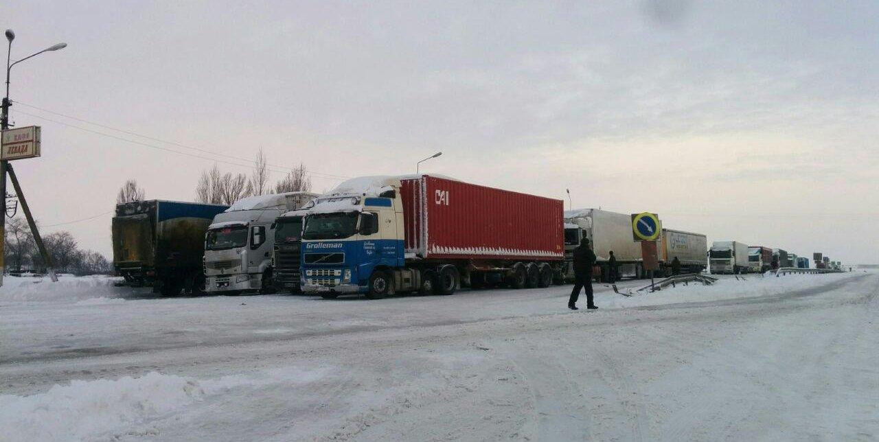 Траса Київ-Одеса