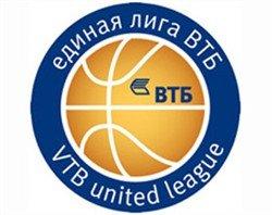 БК Азовмаш принимает Ассеко Проком в рамках Лиги ВТБ, фото-1