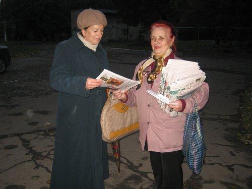 Мариупольская почта провела спецгашение по случаю своего юбилея (ФОТО), фото-8