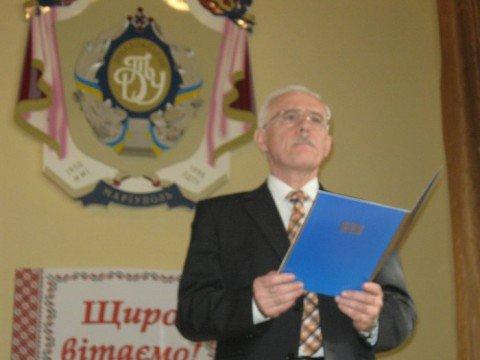 ПГТУ отметил 80-летний юбилей награждением  «золотого фонда», фото-1