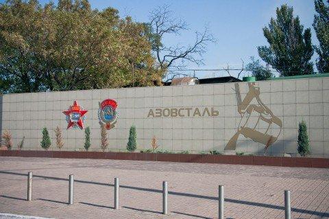«Азовсталь» отреставрировала свои ордена и вернула их на место (ФОТО), фото-1