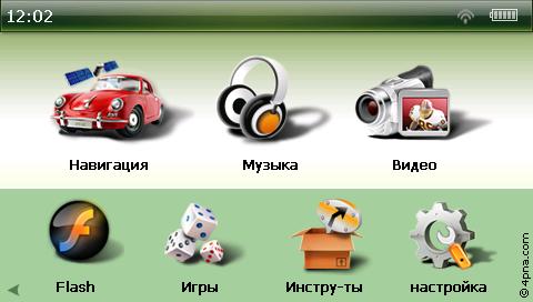Реальный тест-драйв GPS навигатора  NUVI  на дорогах Украины и Европы от интернет-магазина Mobishok.com.ua., фото-1