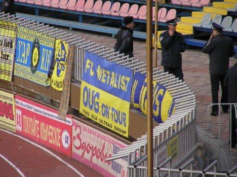 В Мариуполе около 20 харьковских болельщиков  «Металлиста» не смогли попасть на стадион (ФОТО), фото-1