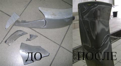 ВНИМАНИЕ! ЕДИНСТВЕННАЯ в городе уникальная технология ремонта бамперов и ВСЕХ типов авто-мото пластика любой сложности (не пайка) , фото-1