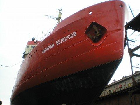 Мариупольский ледокол «Капитан Белоусов» сменил  цвет (ФОТО), фото-1