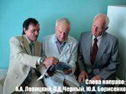 Украина может стать страной, подарившей миру избавление от рака, фото-1