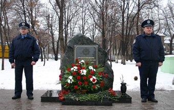 В Мариуполе открыли памятник погибшим милиционерам (ФОТО), фото-1