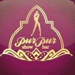 пурпур_лого