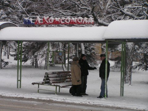 Мариуполь завалило снегом