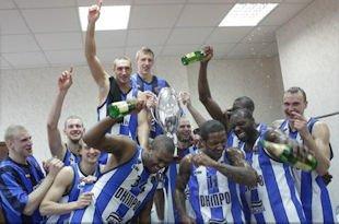 «Азовмаш» уступил «Днепру» в Кубке Суперлиги, фото-1