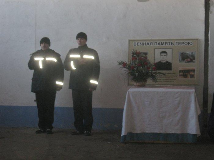 Мариупольские спасатели провели турнир в память о своем товарище (ФОТО), фото-2