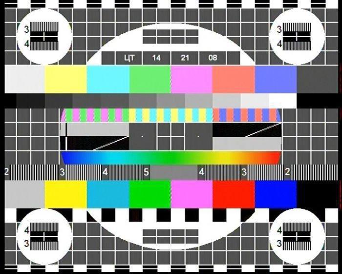 Цифровое телевидение – миф или реальность, фото-3