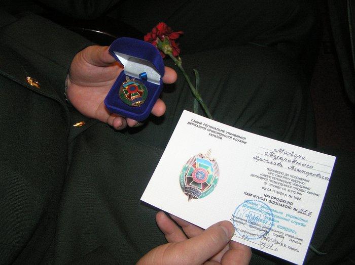 Донецкие пограничники отметили юбилей отряда показательным задержанием нарушителей (ФОТО), фото-9