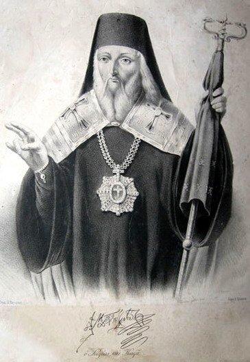 В Мариуполе день памяти митрополита Игнатия отметили на 13 дней раньше срока, фото-1