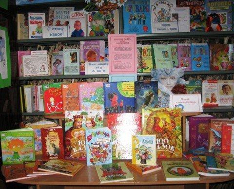 В Мариуполе выбирают  лучшего  юного читателя  (ФОТО), фото-1