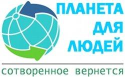 Семинар в Мариуполе:«Оптимизация налогообложения в рамках Налогового Кодекса: практические рекомендации»., фото-1