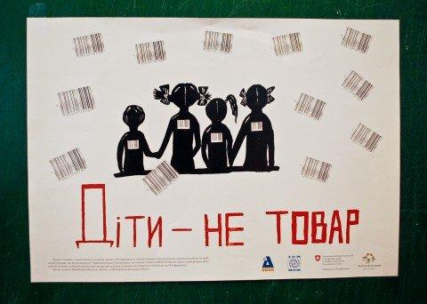 В школах Новоазовска детей учат беречь честь смолоду (ФОТО), фото-1
