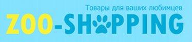 Приобретайте зоотовары для своих домашних животных в НОВОМ мариупольском  интернет  магазине, фото-1