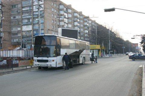 В Мариуполе междугородний автобус затруднил движение (ФОТО), фото-1