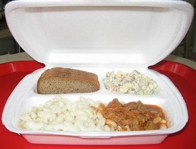 «Укзализныця» ищет предприятие, готовое кормить пассажиров поезда «Мариуполь-Киев», фото-1