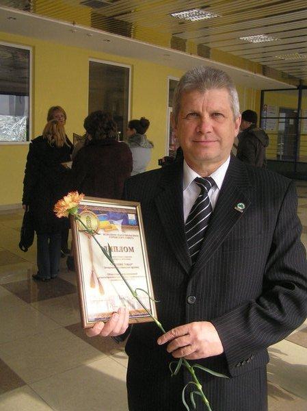 Диплом за «лучший товар» получил региональный Интернет-провайдер TRINITY, фото-1