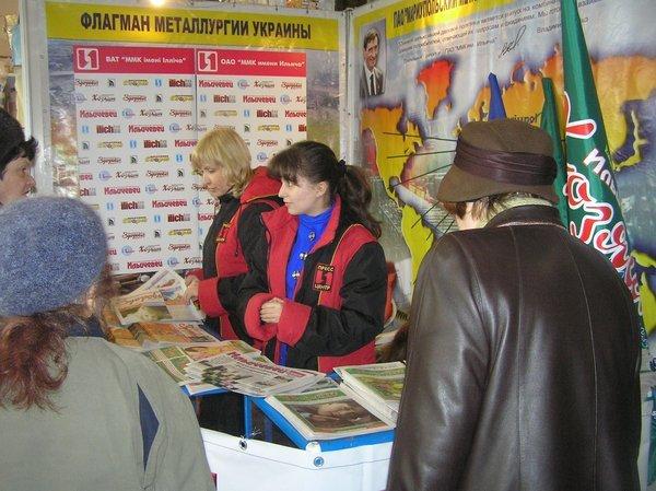 На выставке -ярмарке «Весна - Мариуполь-2011» впервые  представили отечественные  стиральные машинки, вилки и вафельницы (ФОТО), фото-9