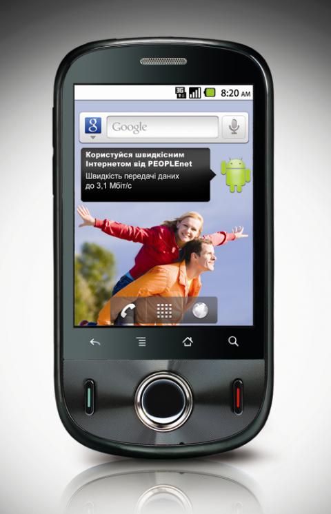 PEOPLEnet представляет коммуникатор  IDEOS под управлением Android OS, фото-1