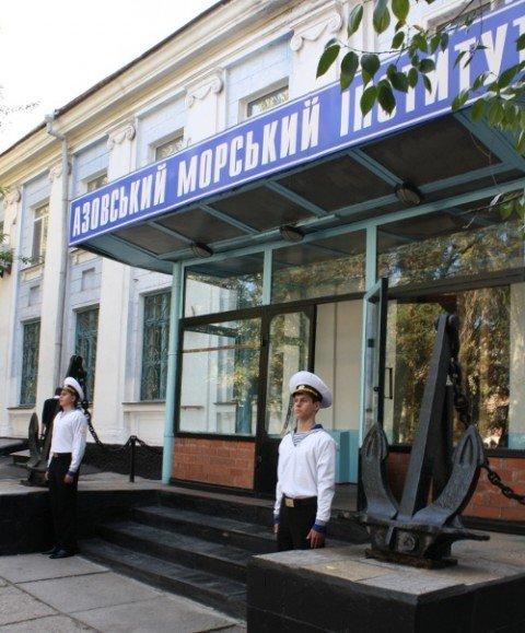 Азовский морской институт приглашает на день открытых дверей, фото-1