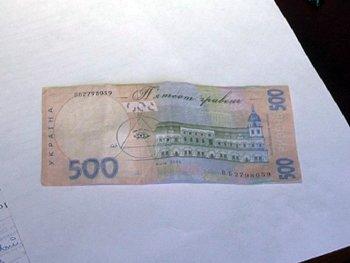 В Мариуполе задержали парочку фальшивомонетчиков (ФОТО), фото-1