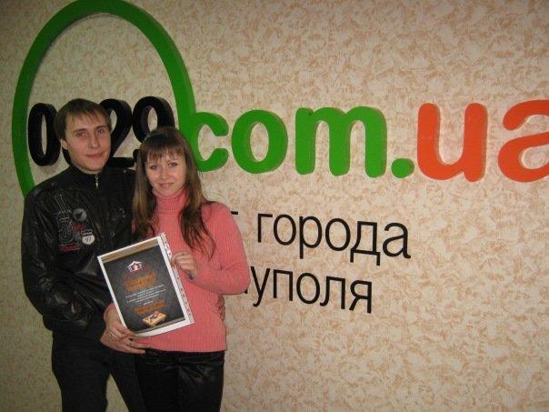 Награждение победителей конкурса «Фотокарнавал» (фото), фото-1