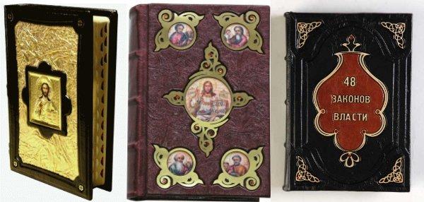 Искусство подарка - Эксклюзивная кожаная книга, фото-5
