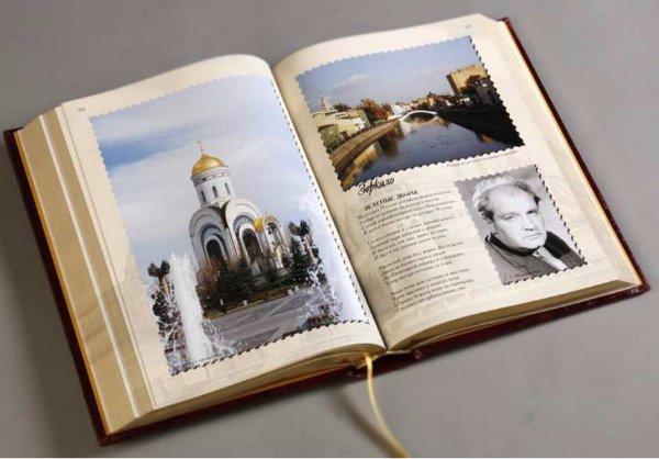 Искусство подарка - Эксклюзивная кожаная книга, фото-4