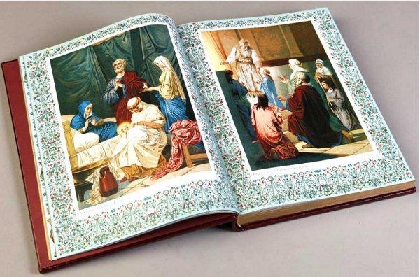 Искусство подарка - Эксклюзивная кожаная книга, фото-3
