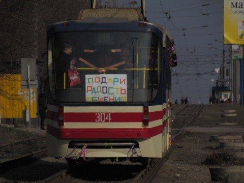 Сегодня по Мариуполю курсирует веселый трамвайчик (Дополнено, ФОТО), фото-1