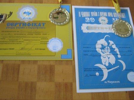 Мариупольские  пауэрлифтеры поставили рекорд  Украины (ФОТО), фото-1