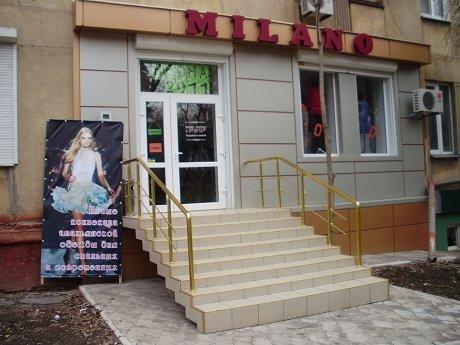 В «Milano» модницы могут одеться со вкусом., фото-1