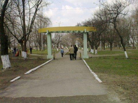 Мариупольский парк «Дружбы» прихорашивают после зимы (ФОТО), фото-1