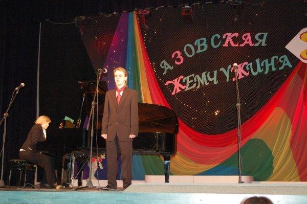Нехайчук Богдан г. Мариуполь